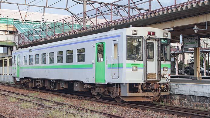キハ150形100番台が留萌本線で運用される