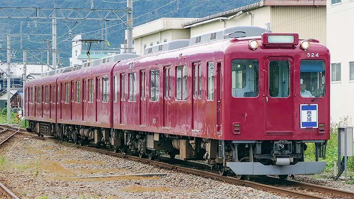 養老鉄道で沿線イベントにともなう臨時列車運転