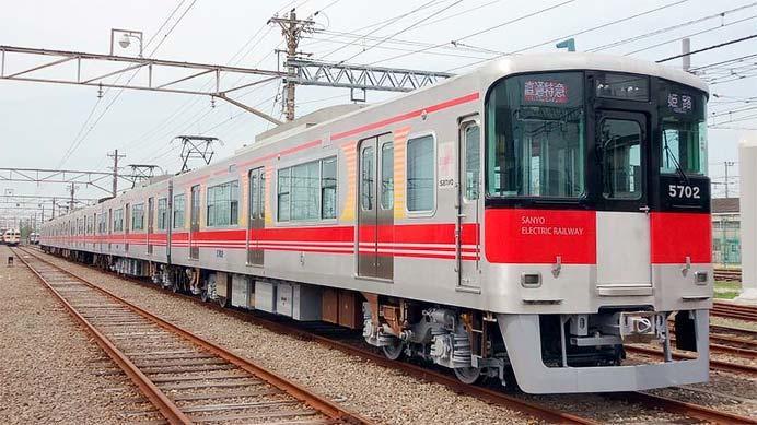 山陽電鉄,5000系リニューアル車両の概要を発表