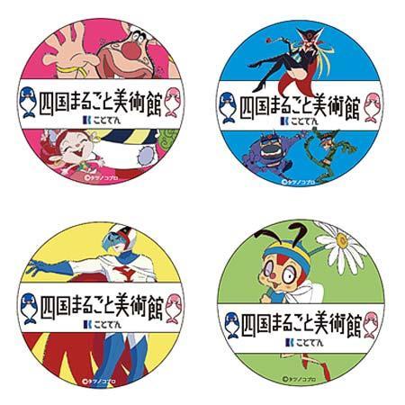「四国まるごと美術館×ことでん」コラボ企画商品を発売