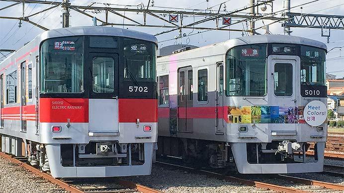 『山陽鉄道フェスティバル2018』開催