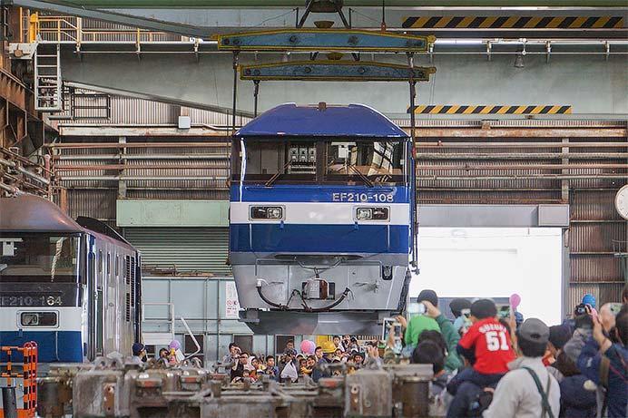 『第25回 JR貨物フェスティバル 広島車両所公開』開催
