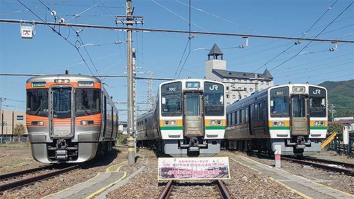 伊那松島運輸区で撮影会開催