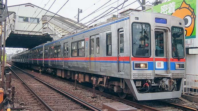 『京成ハロウィンビール列車』運転