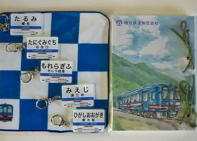 樽見鉄道「オリジナル御朱印帳」など発売