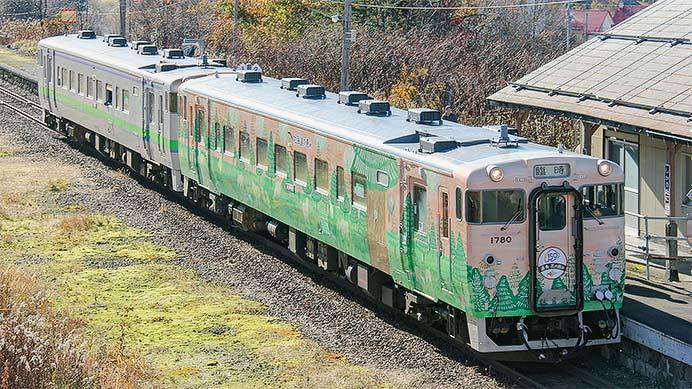 石勝線夕張支線で団体臨時列車運転