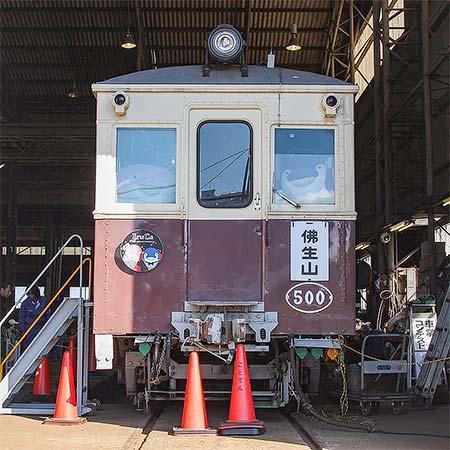 『第17回ことでん電車まつり』開催