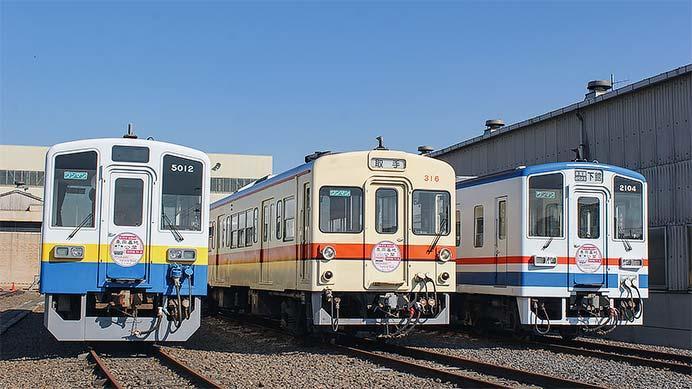 関東鉄道で『水海道車両基地公開イベント』開催