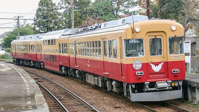 富山地鉄「ダブルデッカーエキスプレス」に5周年マーク