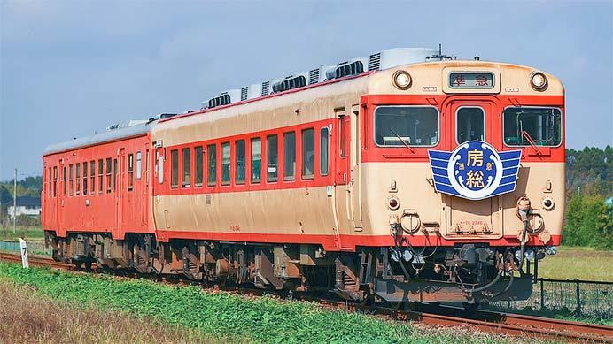いすみ鉄道で『房総準急運転開始60周年記念イベント』