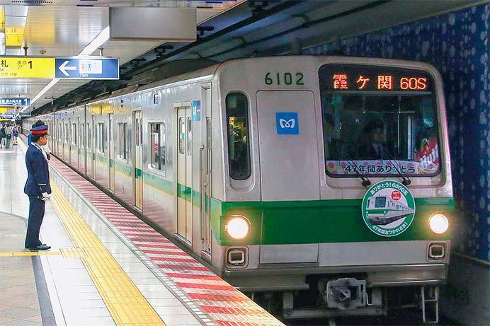 東京メトロ6000系がラストラン