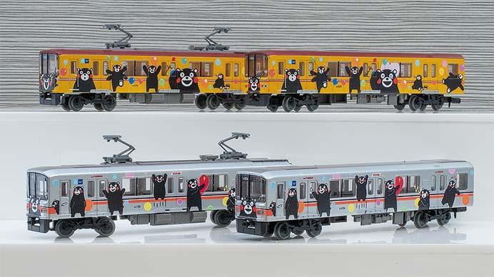 熊本電鉄,12月1日から鉄道コレクションの先行予約を開始