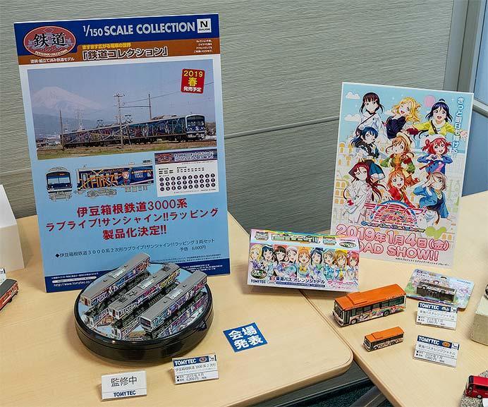 トミーテック,伊豆箱根鉄道『ラブライブ!サンシャイン!!「HAPPY PARTY TRAIN」』を製品化