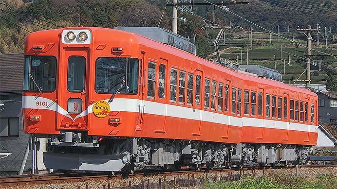 岳南電車9000形が営業運転を開始