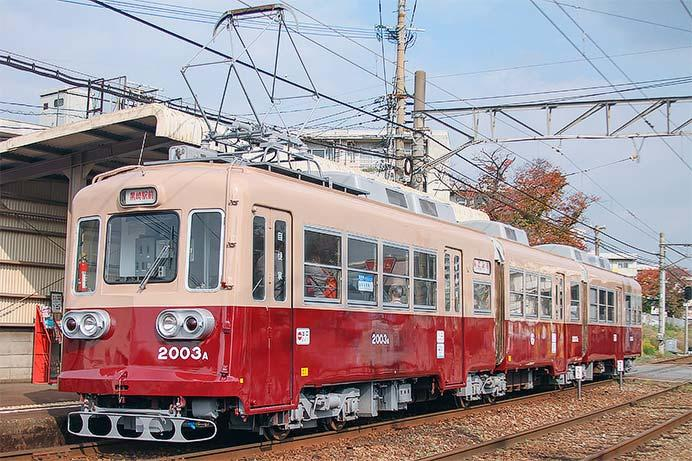 筑豊電鉄2003編成が塗装変更される