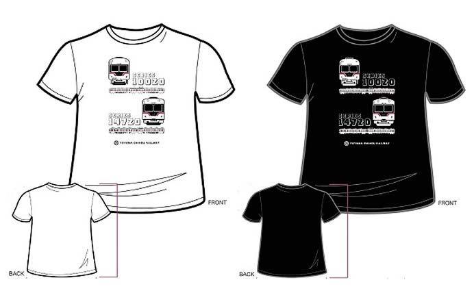 富山地方鉄道,オリジナルグッズ新商品「Tシャツ(白・黒)」を発売