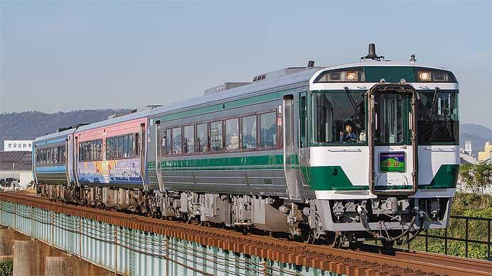 「アイランドエクスプレス四国Ⅱ」による団体臨時列車運転