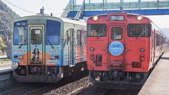 『ながとブルーオーシャンライド with 秋吉台』にともなう臨時列車運転