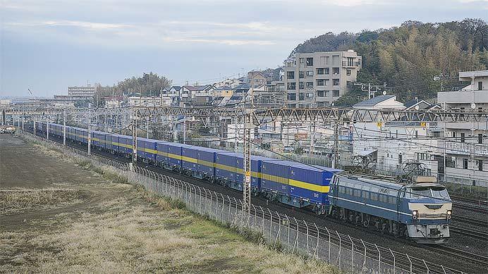 EF66 27が2059列車を代走けん引