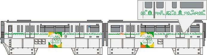 多摩都市モノレール開業20周年記念ラッピング列車のデザインが決定