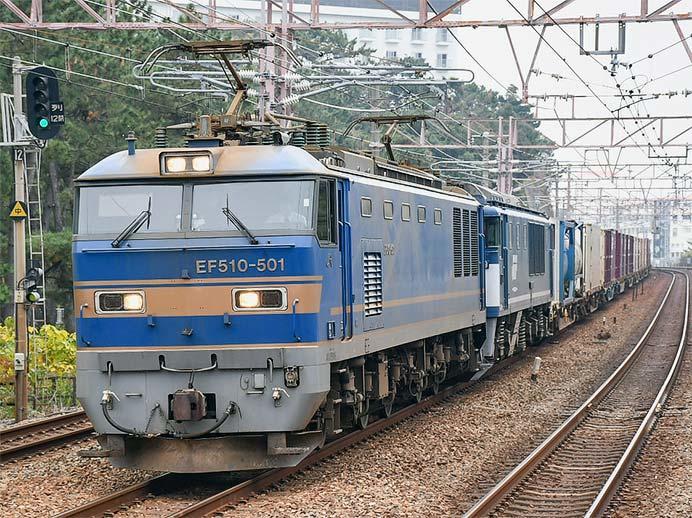 EF64 1049が岡山へ|鉄道ニュー...
