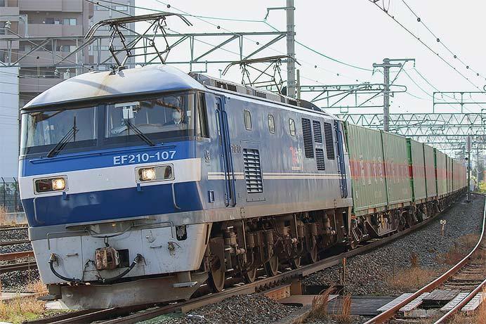 「福山レールエクスプレス」をEF210-107がけん引