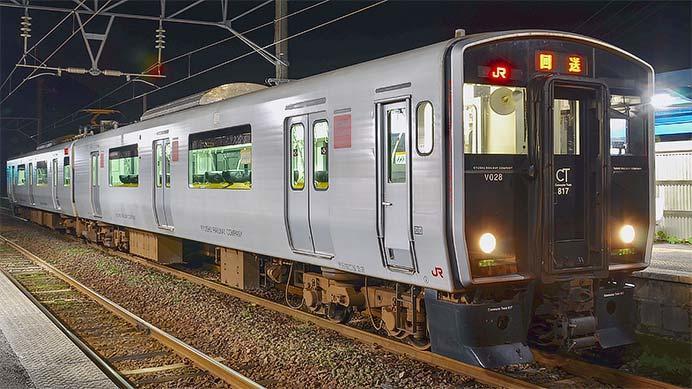 817系VN028編成が鹿児島車両センターへ