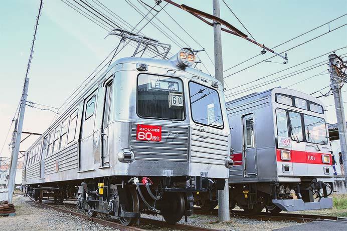 上田電鉄で5200系の車両撮影会