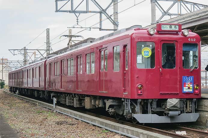 養老鉄道で『ローカル鉄道博覧会in大垣』系統板