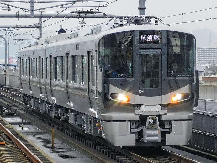 227系1000番台SD05編成が山陽本線で試運転