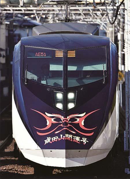 """京成電鉄,1月に臨時""""シティライナー(成田山開運号)""""を臨時運転"""