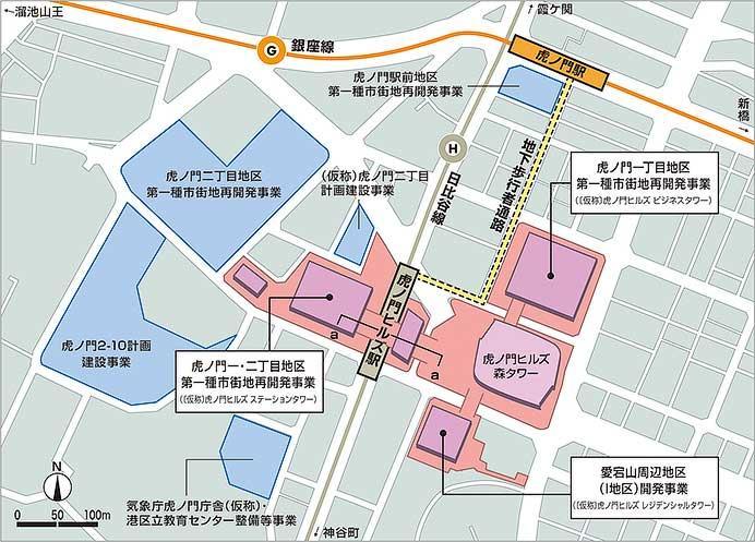 東京メトロ,日比谷線霞ケ関—神谷町間の新駅は「虎ノ門ヒルズ」に