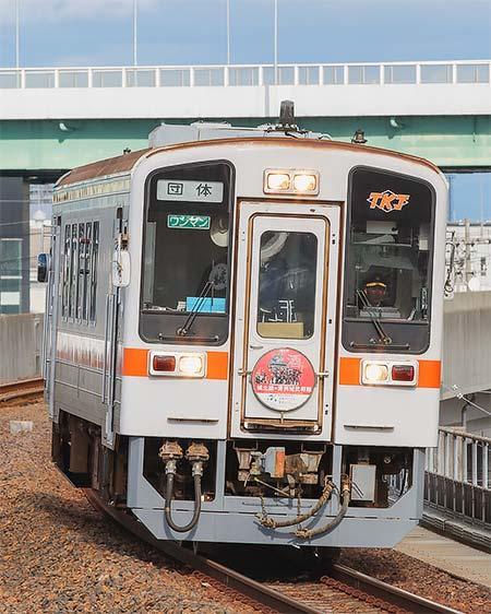 東海交通事業で『日本酒列車』運転