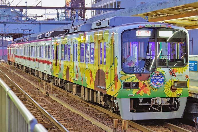 神戸電鉄で「クリスマストレインでJAZZ×SANTA CITYへ!GO」運転