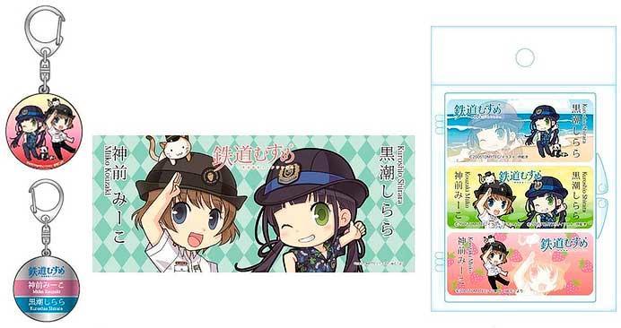 鉄道むすめ,JR西日本「黒潮しらら」×和歌山電鐵「神前みーこ」コラボグッズ発売