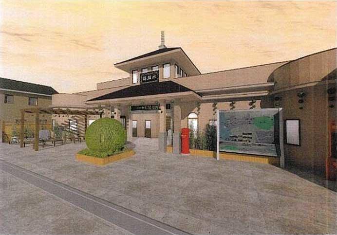 水間鉄道,水間観音駅をリニューアル