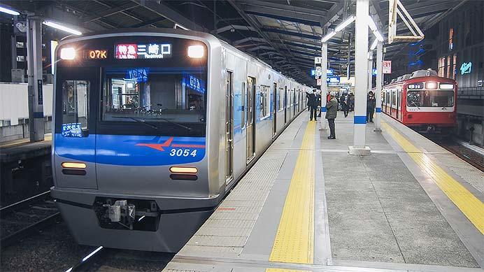 京成車による三崎口乗入れ運用が登場