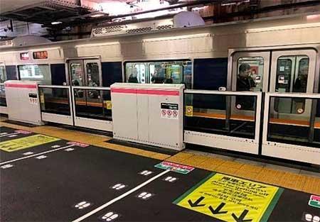 高槻駅の可動式ホーム柵