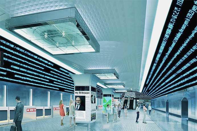 「インフォメーション・ターミナル」をコンセプトとした梅田駅のイメージ