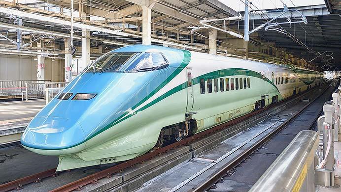 """上野発の""""とれいゆ つばさ""""99号運転"""