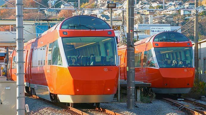 「GSE」が箱根登山鉄道線内で並ぶ