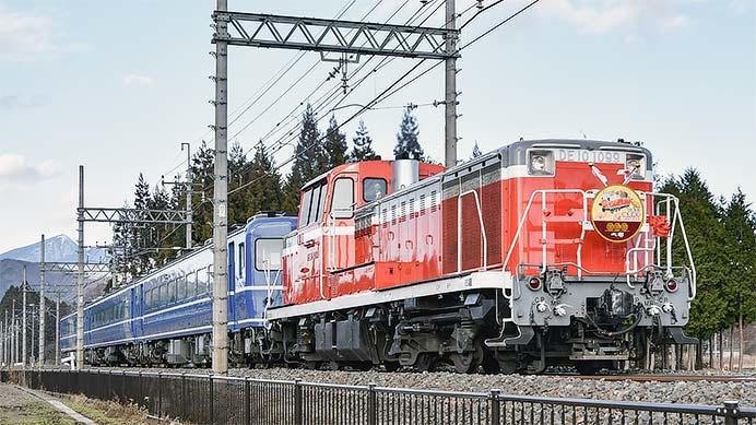 東武鬼怒川線で『DL大樹で迎えるお正月』開催