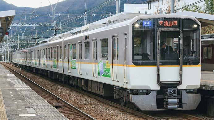 近鉄鳥羽線で臨時普通列車運転