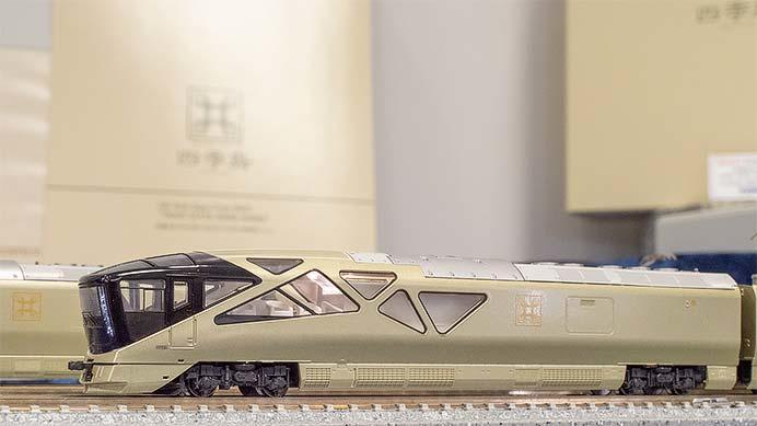 E001形「TRAIN SUITE 四季島」
