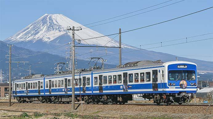 伊豆箱根鉄道で「刀剣乱舞-ONLINE-」コラボ電車の運転開始