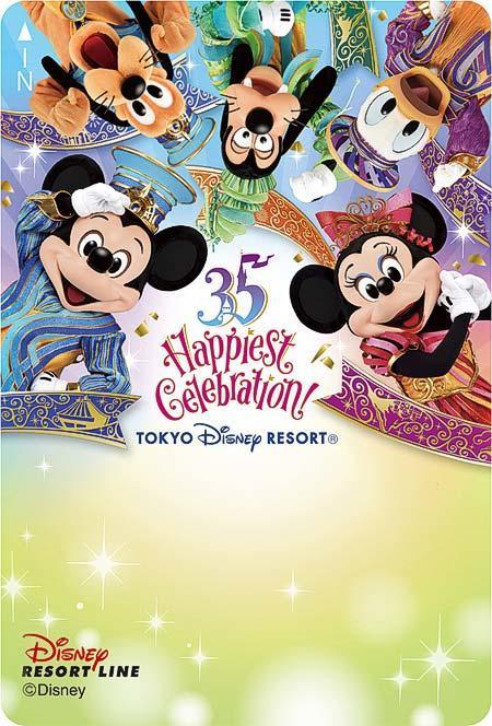 ミッキーマウスとディズニーの仲間たちのデザインのフリーきっぷ