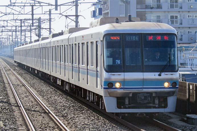 東京メトロ07系106編成が試運転を実施|鉄道ニュース|2019年1月14日 ...