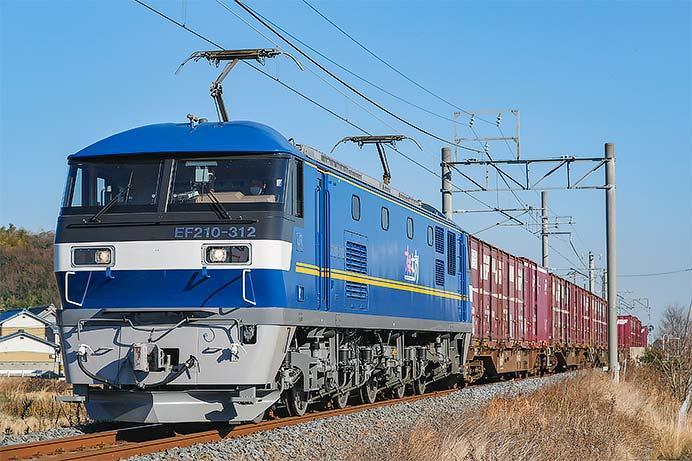 EF210-312が四国へ入線