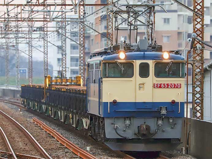 新日鐡住金のレール輸送列車をEF65 2070がけん引