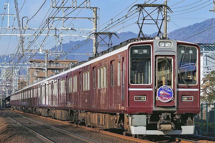 阪急8000系に30周年の装飾